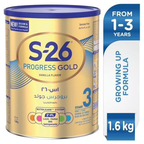 PROGRESS 3 GOLD 1600 GRM