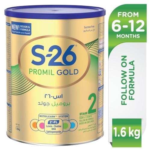 PROMIL 2 GOLD 1700 GRM