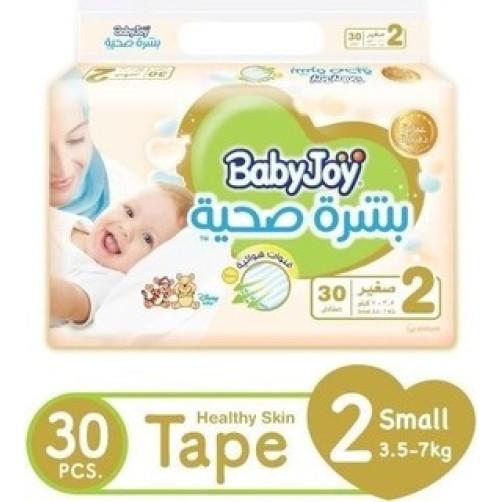 BABY JOY 2 PREMIUM PACK SMALL 30