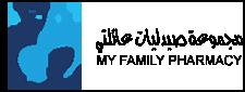 صيدليات عائلتي | My Family Pharmacy